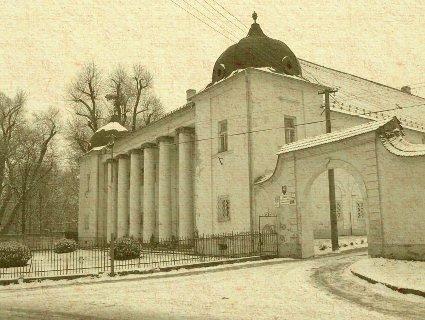 Zemianske Podhradie - renesančno-empírový kaštieľ